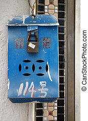 Blue postbox in Hong Kong