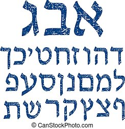 Blue shabby Hebrew font. alphabet. The letters Jewish...
