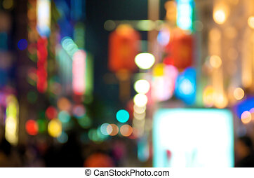 Abstract City lights - Blurred Abstract City lights