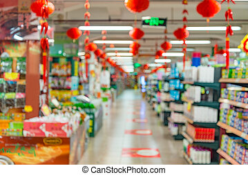 Blurred image of the supermarket interior.