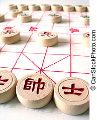 Board Games - Chinese Chess