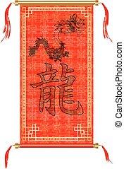 boekrol, ornament, aziaat, rood, draak
