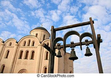 Bohorodytsi Pyrohoshchi Church in Kyiv, Ukraine