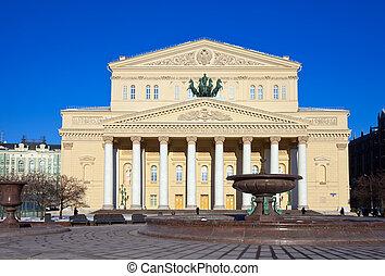bolshoi, モスクワ, ロシア, 劇場