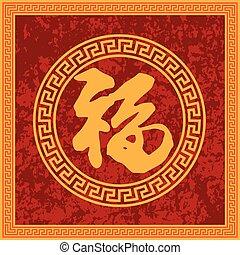 bom, caligrafia, fortuna, chinês, formulou