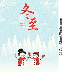 bonhomme de neige, hiver, chinois, festival, solstice, dong, fond, zhi, translation: