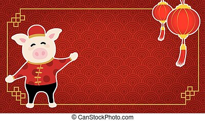 border of Chinese New Year and have pig and lantern with red pattern background
