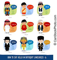 Boy and girl greeting in indonesian language illustration boys saying hello in foreign languages m4hsunfo