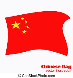 Bright button with flag of China. Round banner illustration with flag. Happy China day background. Vector illustration.