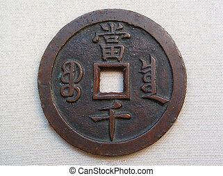 bronce, moneda, chino, xianfeng