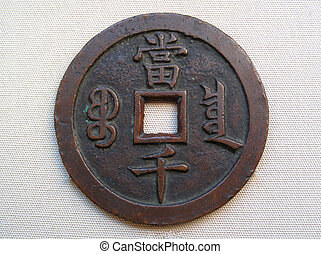 Chinese bronze Xianfeng coin of the Qing dynasty issued 1851-61