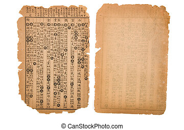 antique chinese book page