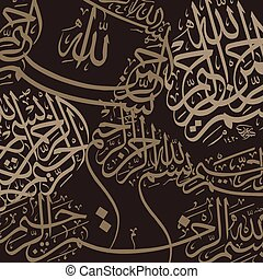 brown islamic calligraphy background