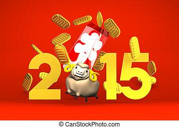 Brown Sheep And 2015 - Brown Sheep And Full%u2010House...