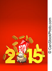 Brown Sheep And Hong Bao, 2015 On Red Text Space. 3D render...