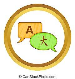 Bubble speech translation icon
