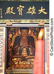 buddha, templo