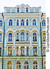 Building in Ilyinka street, Moscow, Russia. - Detail of the ...