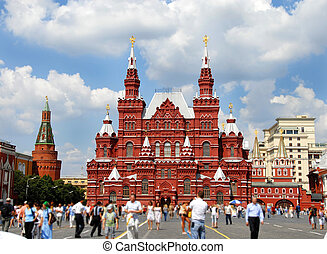 Building of Historical Museum on Red Square in Moscow