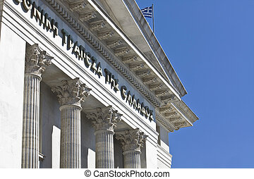 Building of national bank of Greece