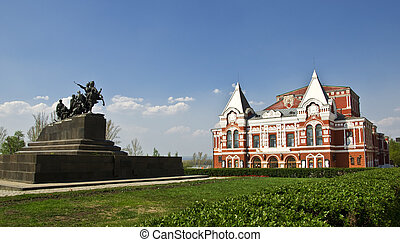 Building of the Drama Theatre, built in traditional Russian...