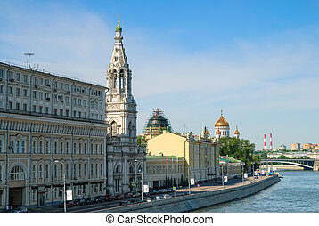 Buildings opposite to the Kremlin. Moscow. Russia