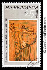 """bulgária, 1982, vladimir, artista, selo, -, 1982:, pintura, dimitrov, """"majstora"""", impresso, circa, mostra, bulgária"""