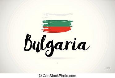 bulgaria country flag concept with grunge design icon logo