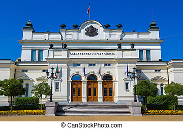 Bulgarian parliament in Sofia, Bulgaria