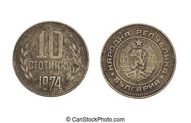 Bulgarische Münze Freigestellt Weißes Freigestellt Hintergrund