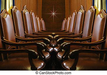 Image presents Elite seats that rule international business. International Business Elite room.