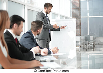 business team at a business meeting in the office.