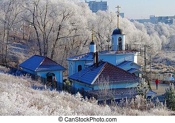 bykovo, moszkva, vidék, oroszország, -, november, 2014:, tél, nap, alatt, a, orosz, village.