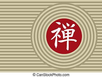 círculos, símbolo, zen, fundo