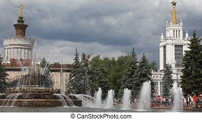 côté, centre, exposition, all-russia, fontaine