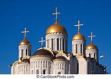 cúpulas, catedral, suposición
