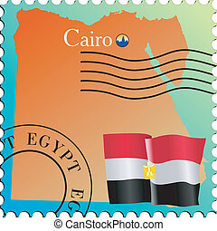 Cairo - capital of Egypt