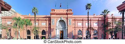 Cairo Museum of Egyptology and Antiquities. Panorama