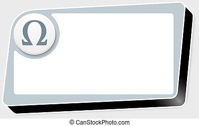 caja, gris, resumen, vector, omega, símbolo