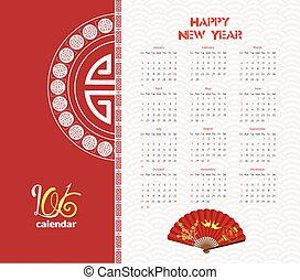 calendar 2016 tree design