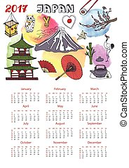 Calendar 2017. Japan landmark symbols,Watercolor splashes
