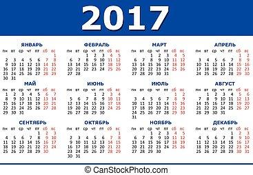 Calendar 2017. Vector Russian