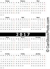 Calendar 2017 year Russian