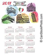 Calendar 2017.Italy Landmarks panorama,watercolor splash