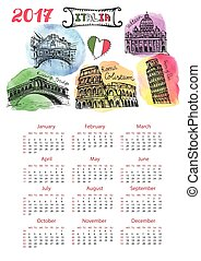 Calendar 2017.Italy Landmarks panorama,watercolor splash