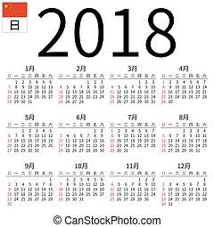 Calendar 2018, Chinese, Sunday