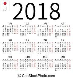 Calendar 2018, Japanese, Monday