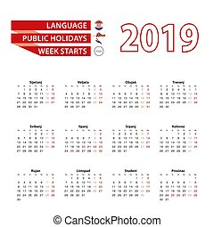 calendar 2019 in croatian language with public holidays the