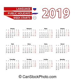 calendar 2019 in russian language with public holidays the country of russia in year 2019
