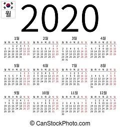 Every Other Weekend Calendar 2020